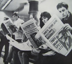 images/jugoslawien/1980/zeitungsleser.jpg