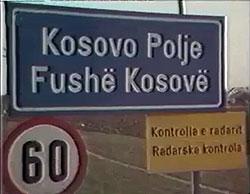 images/jugoslawien/1982/kosovo-polje.jpg