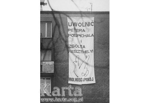 images/polen/1988/galerie/gos_poz_0005.jpg