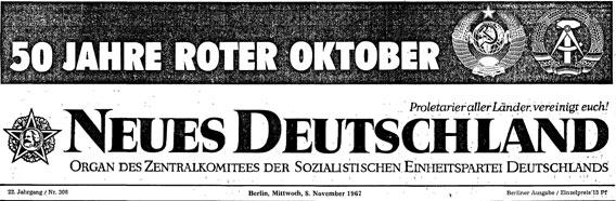 images/sowjetunion/1967/ueberschrift.jpg