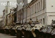 images/sowjetunion/1990-91/1.jpg